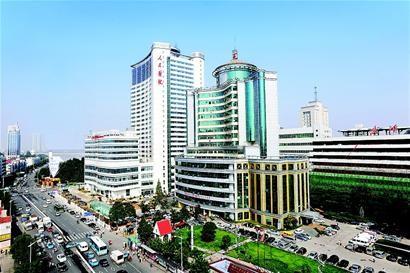 whuan university